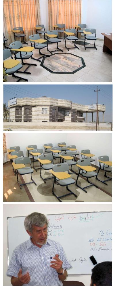 Photos of training center